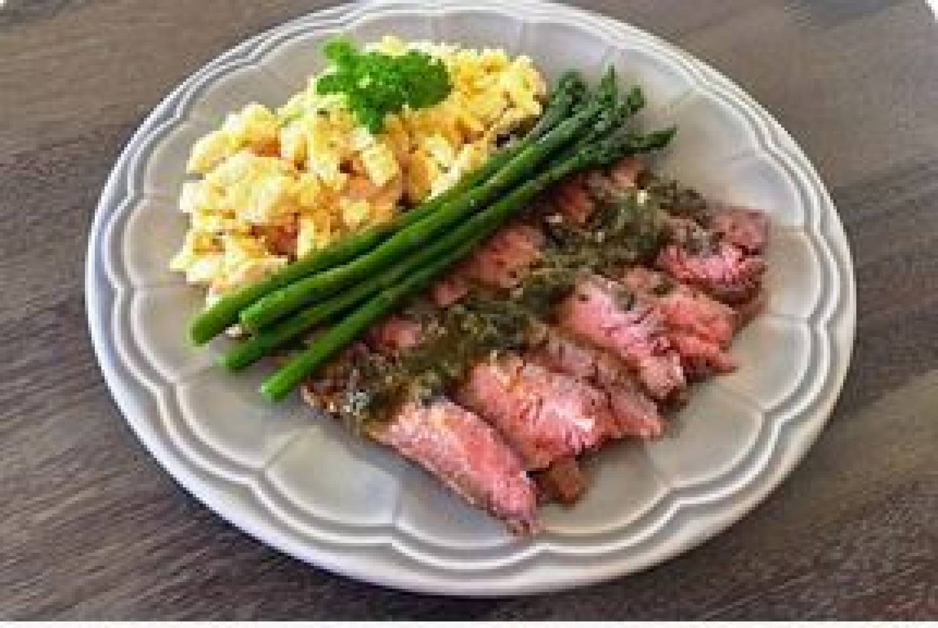 Steak and Eggs With Chimichurri Sauce